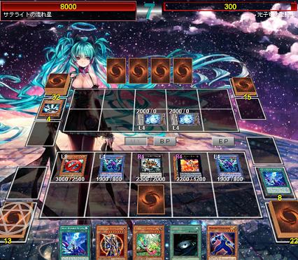光子竜の聖騎士1