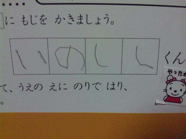 moblog_53a0428d.jpg
