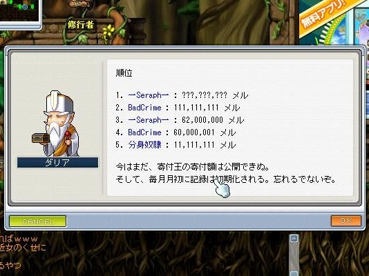 Maple100317_135753.jpg