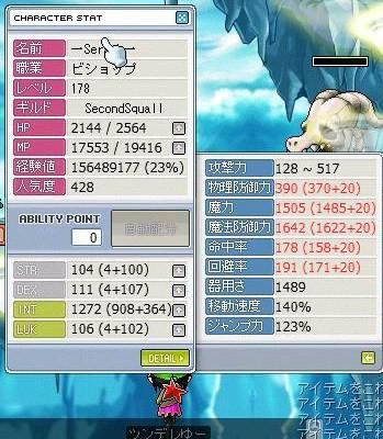 Maple100318_231538.jpg