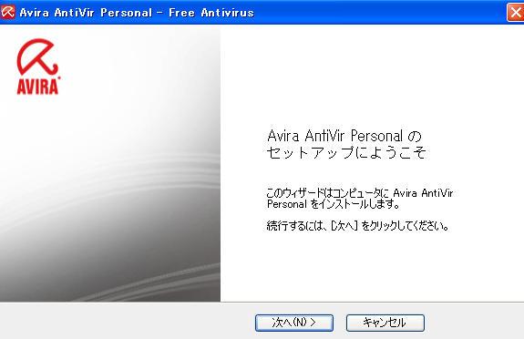 Avira AntiVir 3
