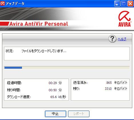 Avira AntiVir 8