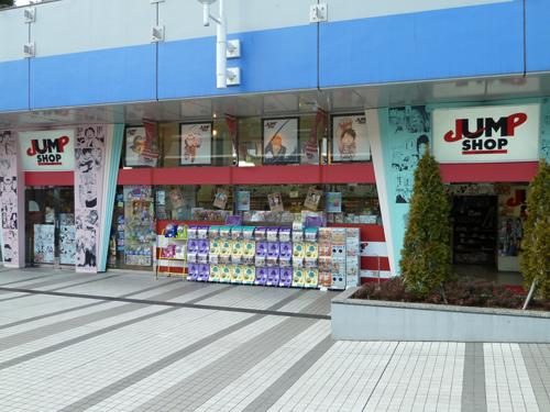 東京ドームシティ1