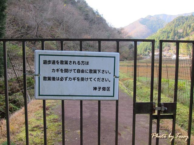 神子畑鋳鉄橋 ゲート
