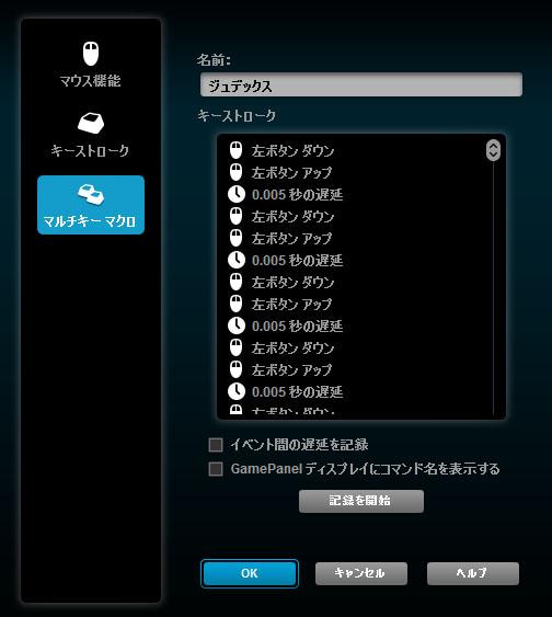 Auto_JUDEX.jpg