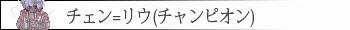 ET_95sub_chan.jpg