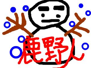 snap_kanonchu_20111251590.jpg