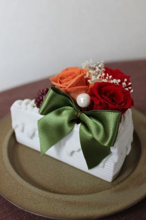 ブリザーブドフラワー ケーキ