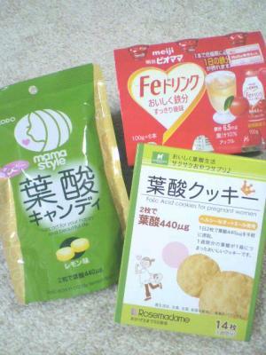 葉酸クッキーほか110124_01