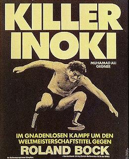 killer inoki