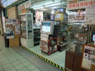 台湾2009-105