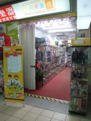 台湾2009-106