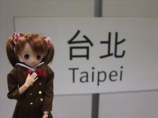 台湾2009-115