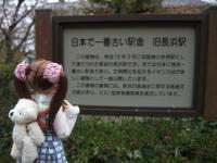 豊郷1004-52