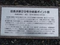 豊郷1004-55