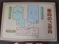 豊郷1004-56
