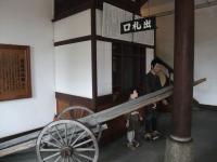 豊郷1004-57