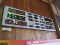 豊郷1004-77