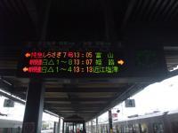 豊郷1004-81