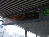 豊郷1004-86