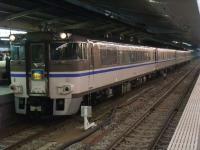 豊郷1004-95