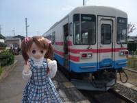 ときわ路パス1005-09