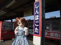 ときわ路パス1005-21