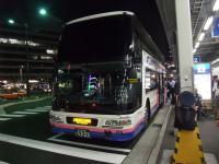 ときわ路パス1005-34