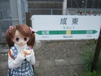 銚子電鉄1008-01