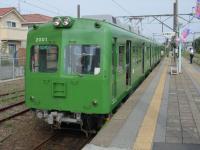 銚子電鉄1008-06