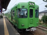 銚子電鉄1008-08