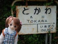 銚子電鉄1008-07