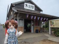 銚子電鉄1008-10