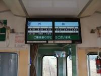 銚子電鉄1008-15