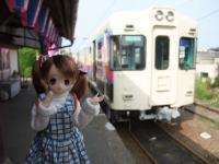 銚子電鉄1008-28
