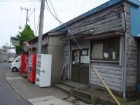 銚子電鉄1008-37