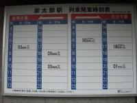 九州遠征1009-79