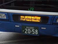 ドルショ1009-26