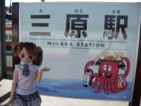 大久野島101007-02