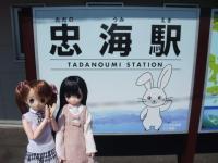 大久野島101007-07