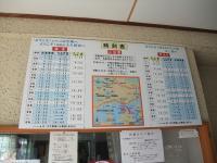 大久野島101007-10