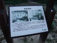 大久野島101007-36