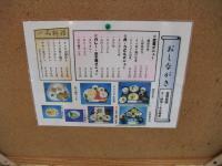 大久野島101007-45
