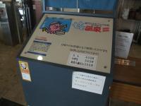 大久野島101007-46