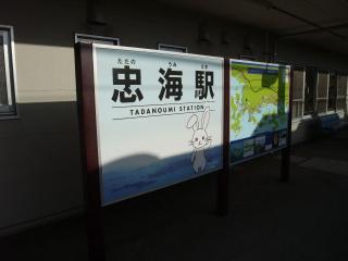 大久野島201011-03