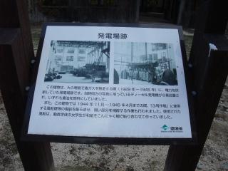 大久野島201011-31