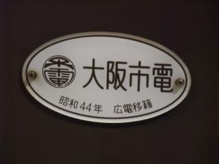 大久野島201011-41