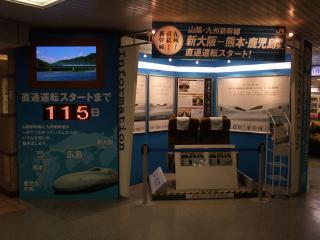 大久野島201011-46