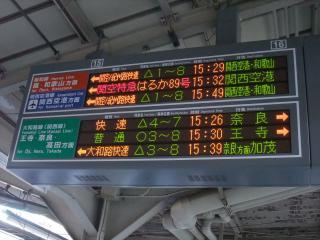 台湾旅行2010-00-01