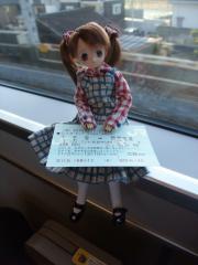 台湾旅行2010-00-02